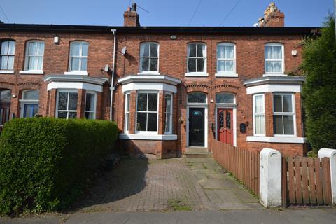 2 bedroom terraced house for sale - Burnage Lane, Burnage