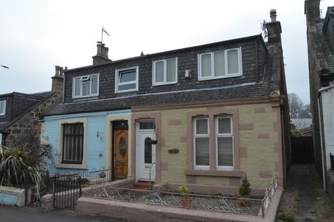 3 bedroom semi-detached house for sale - Dorrator Road, Falkirk, Falkirk, FK1 4BN