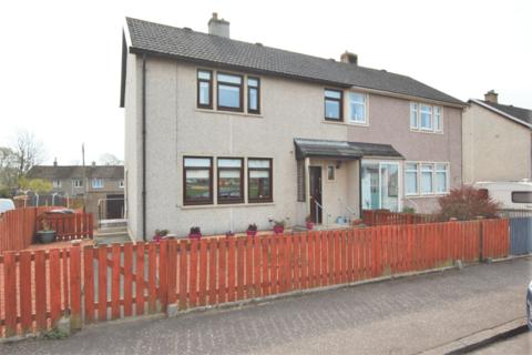 3 bedroom semi-detached house for sale - 32 Stanmore Avenue, Lanark