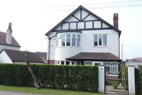 4 bedroom detached house for sale - Allerton Avenue, Leeds LS17