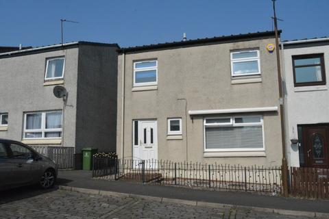 3 bedroom end of terrace house for sale - Beauly Court, Hallglen, Falkirk, FK1 2QP