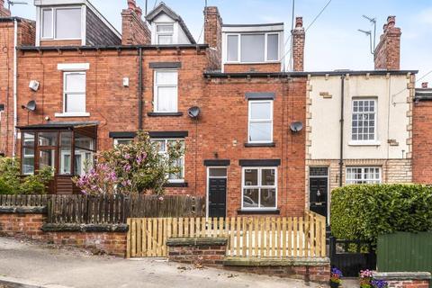 4 bedroom terraced house for sale - PASTURE GROVE, CHAPEL ALLERTON, LEEDS, LS7 4QP