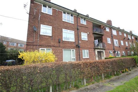 2 bedroom apartment for sale - Tinshill Lane, Leeds, West Yorkshire, LS16