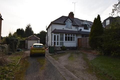 2 bedroom semi-detached house for sale - Hollywood Lane, Hollywood, B47
