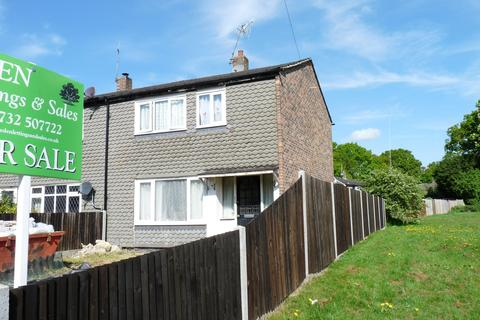 3 bedroom end of terrace house for sale - Edenbridge