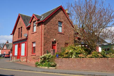 3 bedroom detached house for sale - Main Street, Drymen, Stirlingshire, G63 0BP