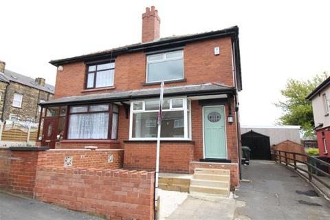 2 bedroom semi-detached house for sale - Richmond Gardens, Pudsey, LS28