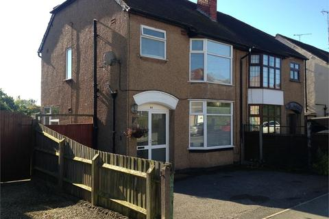 4 bedroom semi-detached house to rent - Fir Tree Avenue, Coventry, West Midlands