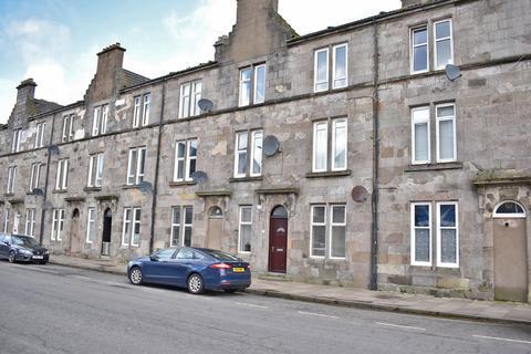 2 bedroom ground floor flat for sale - 23  Castlegreen Street, Dumbarton, G82 1HG