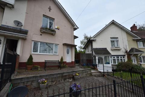 4 bedroom end of terrace house for sale - Shipley Grove, Weoley Castle
