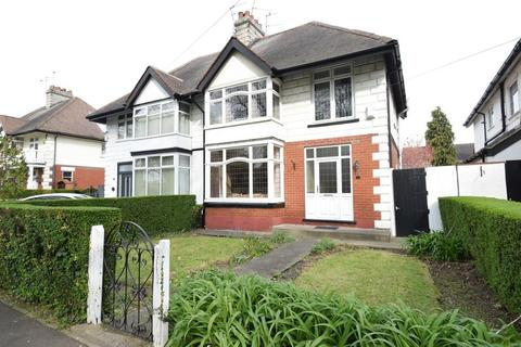 3 bedroom semi-detached house for sale - Plantation Drive East, Hull
