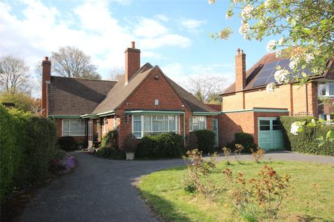 2 bedroom detached bungalow for sale - Buryfield Road, Solihull, West Midlands, B91