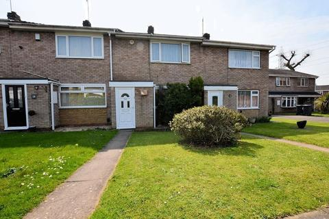 2 bedroom terraced house for sale - Collins Close, Quinton
