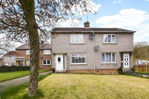 2 bedroom semi-detached house for sale - Irvine Place, Kilsyth