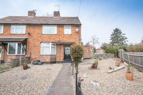 3 bedroom semi-detached house for sale - POYSER AVENUE, CHADDESDEN