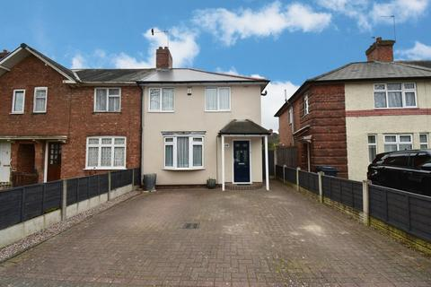 3 bedroom end of terrace house for sale - Mapleton Road, Hall Green