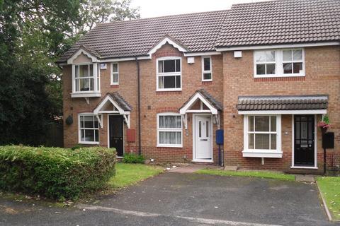 2 bedroom terraced house for sale - Woodridge Avenue, Quinton
