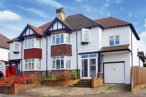 4 bedroom semi-detached house for sale - Banstead Village