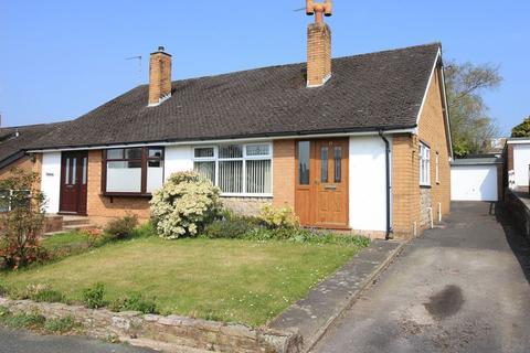 2 bedroom semi-detached bungalow for sale - Carriage Drive, Biddulph, Staffordshire ST8 7DZ