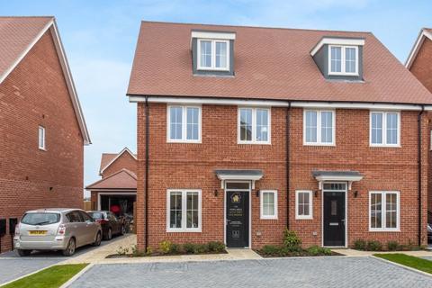 4 bedroom semi-detached house for sale - Westland Close, Haddenham, Aylesbury, Buckinghamshire, HP17
