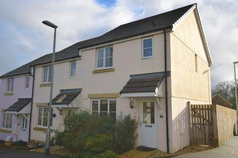 3 bedroom end of terrace house for sale - Haye Common Drive, Launceston