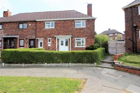 3 bedroom end of terrace house for sale - Jaunty Road, Basegreen, Sheffield, S12 3DW