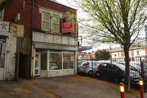 Shop to rent - Watford Road, Cotteridge