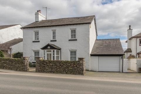 3 bedroom detached house for sale - Yew Tree Cottage, Main Street, Endmoor