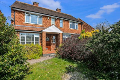 2 bedroom semi-detached house for sale - Redlands Road, Solihull