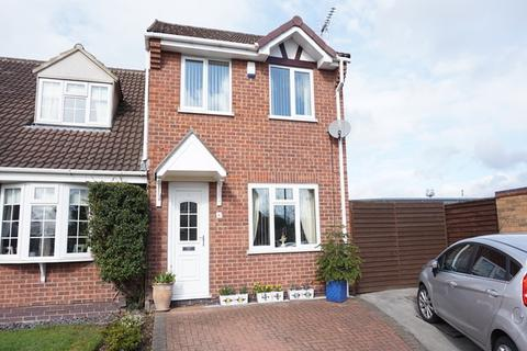 3 bedroom semi-detached house for sale - Wheat Close, Wollaton, Nottingham, NG8