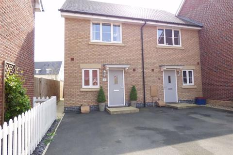 2 bedroom end of terrace house for sale - St Botolph Close, DAVENTRY