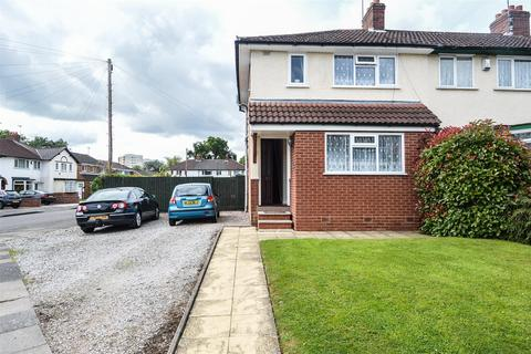 3 bedroom end of terrace house to rent - Lanchester Road, Kings North, Birmingham