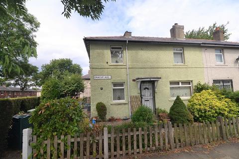 2 bedroom semi-detached house for sale - Dracup Avenue, Bradford