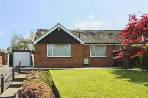 2 bedroom semi-detached bungalow for sale - Church Street, Arnold, Nottinghamshire, NG5 8FB