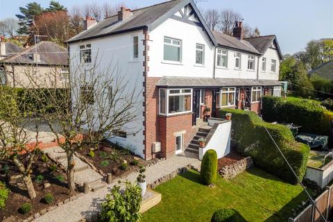 3 bedroom end of terrace house for sale - Crow Trees Park, Rawdon