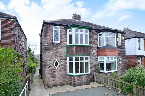 3 bedroom semi-detached house for sale - Strutt Road, Sheffield