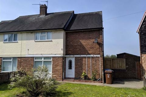 3 bedroom semi-detached house for sale - Lucian Walk, West Hull, Hull, HU4