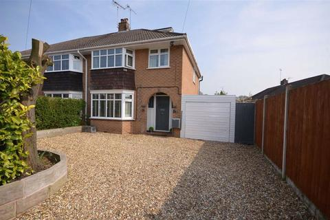 4 bedroom semi-detached house for sale - St Chads Close, Stone