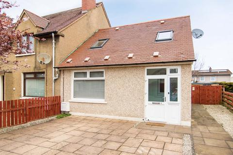 2 bedroom end of terrace house for sale - Pentland View, Dalkeith, EH22