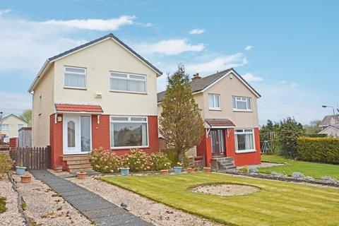3 bedroom detached house for sale - Kinloch Road, Newton Mearns, Glasgow, G77