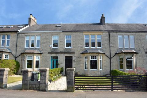 4 bedroom terraced house for sale - Arthurlie Drive, Giffnock, Glasgow, G46