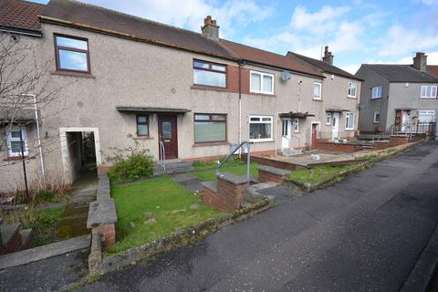 3 bedroom terraced house for sale - Pentland Road, Kilmarnock, KA1