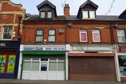 1 bedroom flat to rent - Elmton Road , Creswell, Worksop