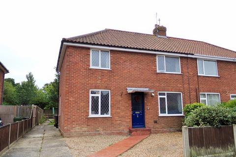 3 bedroom semi-detached house for sale - Holt