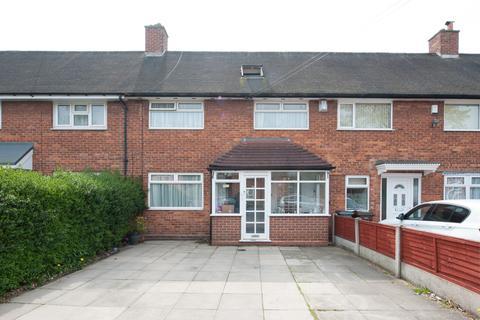 3 bedroom terraced house for sale - Meriden Drive, Kingshurst