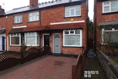 2 bedroom end of terrace house to rent - Coles Lane,Sutton Coldfield,West Midlands