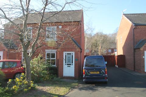 2 bedroom semi-detached house for sale - Cooknell Drive, Stourbridge, DY8