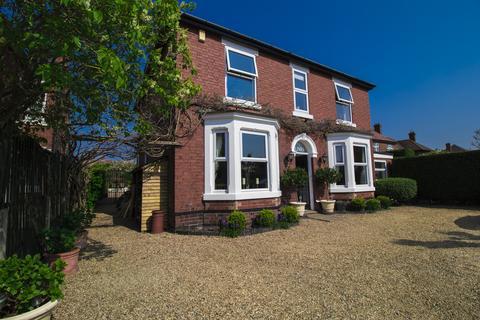 4 bedroom detached house for sale - Nottingham Road, Borrowash