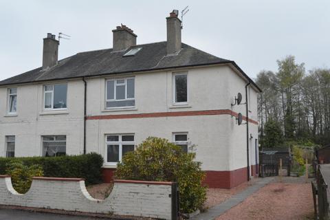 1 bedroom flat for sale - Hayfield, Falkirk, Falkirk, FK2 7XH