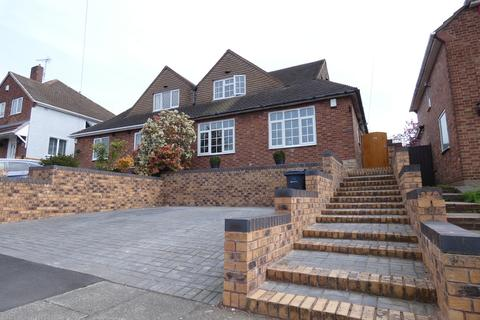 4 bedroom semi-detached bungalow for sale - Templeton Road, Great Barr